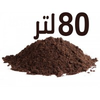 تربة زراعية  80لتر  فلور استار Potting Soil