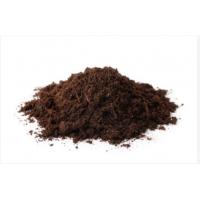 بيتموس الماني عالي الجودة 5لتر  peat moss